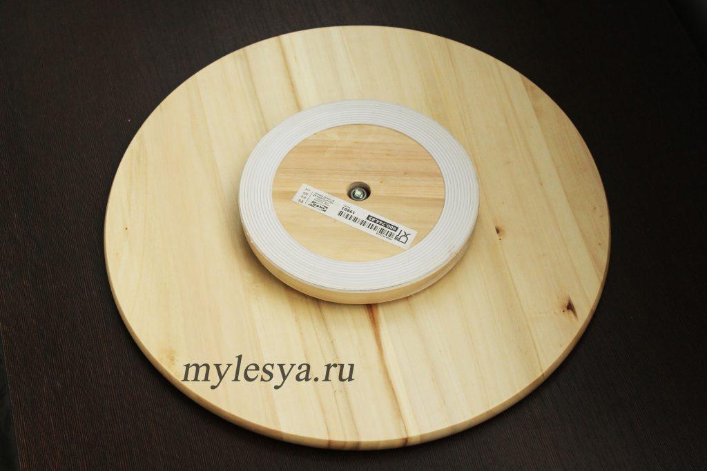 Вращающийся стол (поднос)
