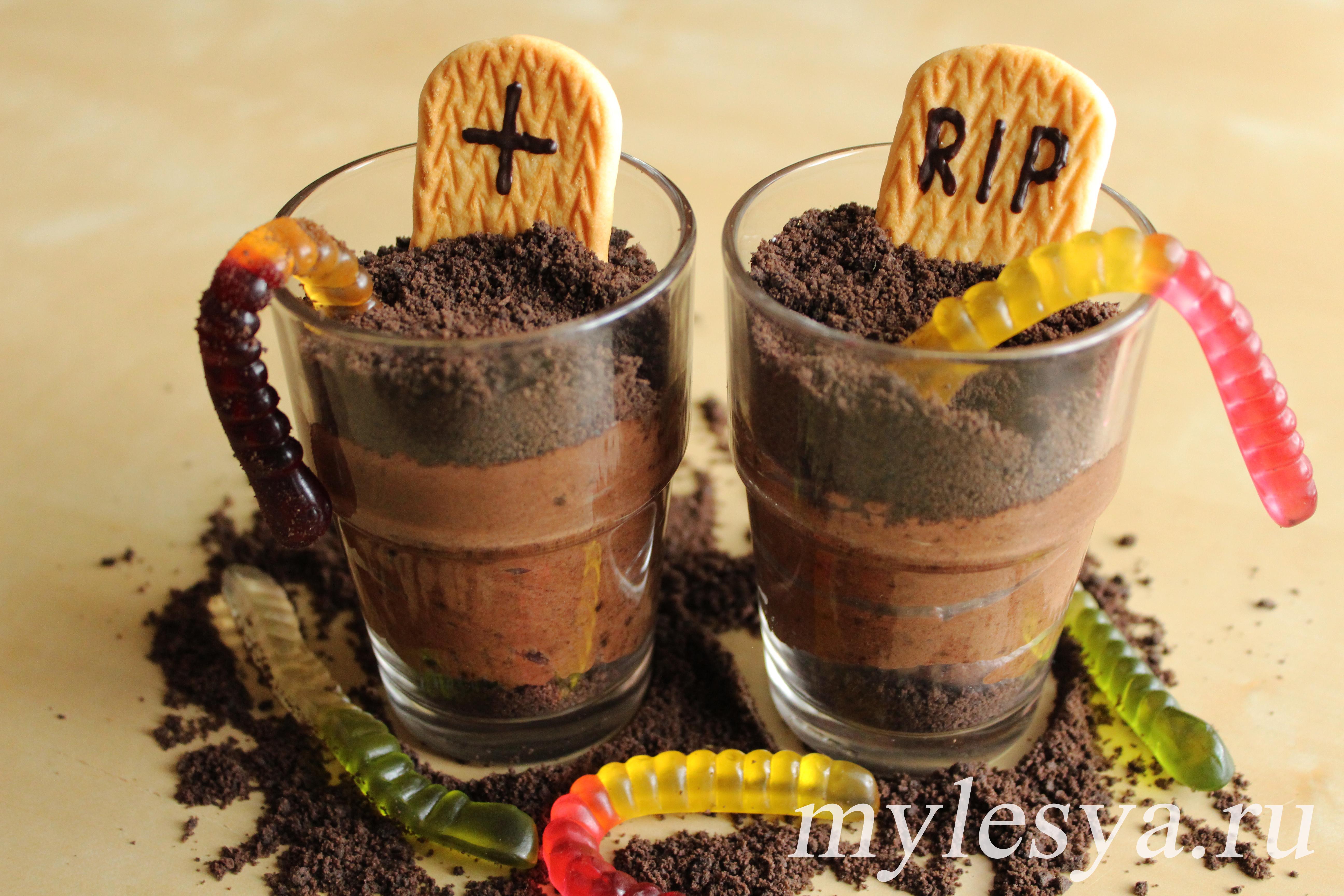 Украшение десерта на Хэллоуин